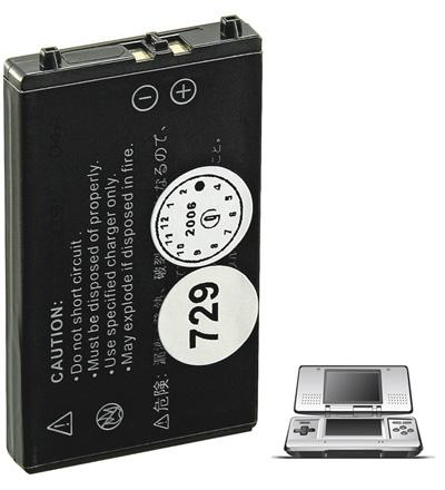 Batteries Nintendo DS